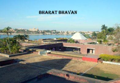 Bharat Bhavan- An Artistic Gem