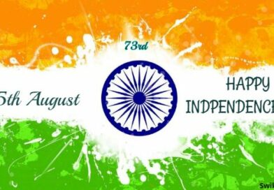 India Independence Day 2019
