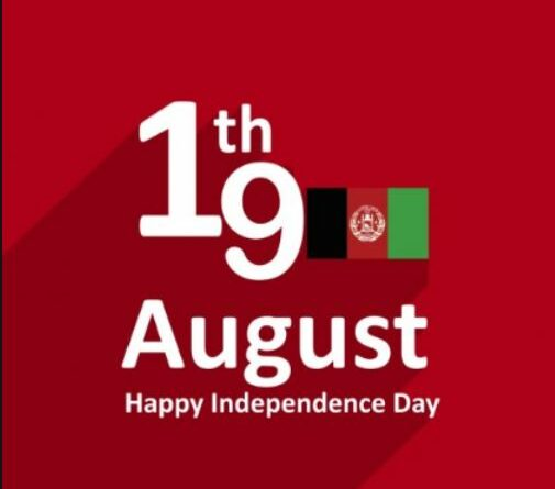 Afghan Independence Day 2019