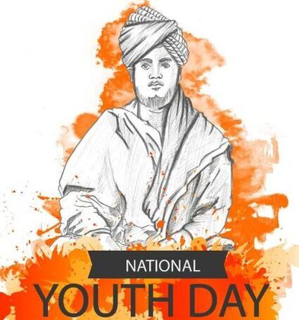national youth day theme and quotes swikriti s blog