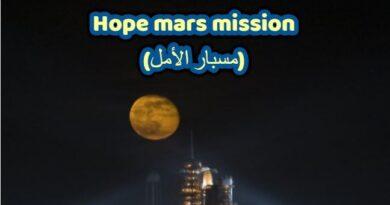 Hope mars mission 2020- UAE first interplanetary mission