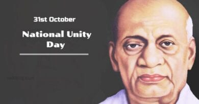 National Unity Day 31st October 2020